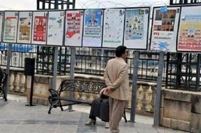 """Anarchie dans les mairies , murs envahis par les affiches et écoles qui croulent sous les ordures : Les """"stigmates"""" d'une élection…"""