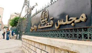 Oran : L'«affaire de l'ANSEJ» sera rejugée le 22 novembre