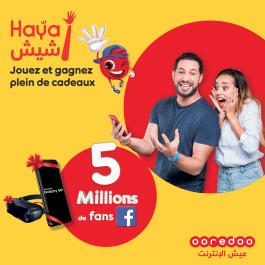 Ooredoo célèbre 5 millions de fans sur Facebook avec sa nouvelle application «Haya! Chiche»