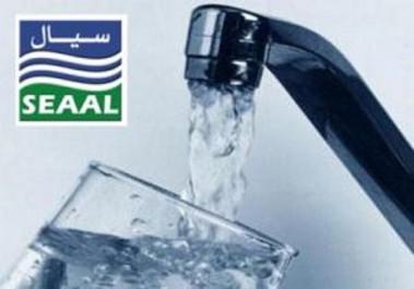 SEAAL annonce une coupure d'eau dans 5 communes d'Alger