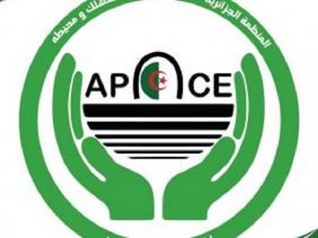 APOCE: mise en garde contre le recours aux pages fictives de réseaux sociaux spécialisées dans l'achat et la vente