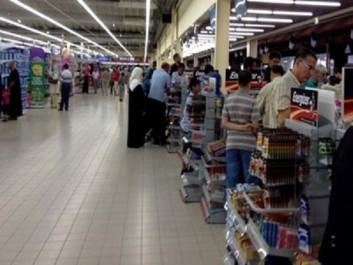 Protection du consommateur et répression des fraudes : Nouvelles mesures prises
