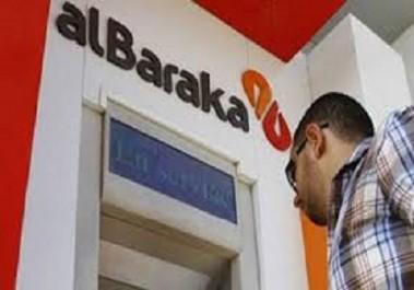 """""""Une banque qui ne prête pas ne peut pas capter l'épargne"""" (entretien avec Belkacem Boukhrouf, universitaire)"""