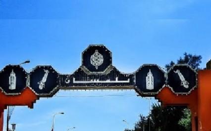 Elle sera ouverte en 2018 :  Première école des cadres de l'État à Tlemcen