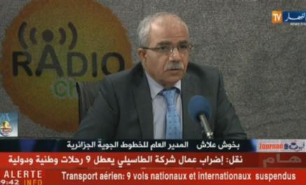 """Le PDG d'Air Algérie critique les autorités, parle d'une concurrence """"féroce et agressive"""""""