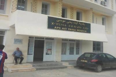 Aït Yahia Moussa : L'APC sans SG depuis une année !