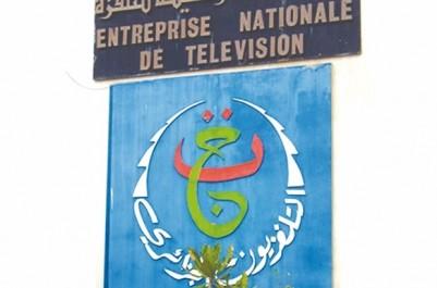 Trois tranches des droits de retransmission des matchs non versées : La LFP met en demeure l'ENTV