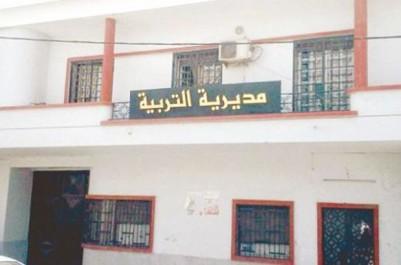 Chef du personnel de la direction de l'éducation de Tiaret : Les syndicats et le personnel s'opposent à la nomination d'un promu