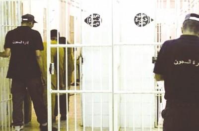 Pour trafic de drogue et attentat à la pudeur : Père et fils condamnés en une semaine