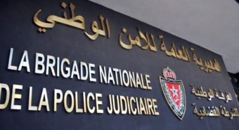 Emission «Votre police est avec vous» : Des cadres de la police retracent les acquis de l'institution