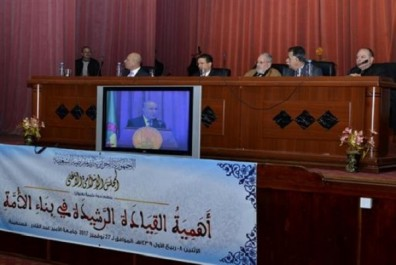 Appel au renouvellement du discours religieux pour assurer la sécurité intellectuelle des jeunes