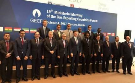 Les exportateurs de gaz auront leur institut de recherche en Algérie