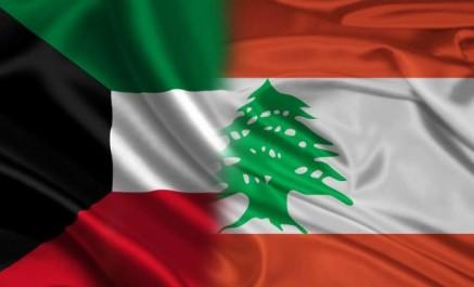 Le Koweït appelle ses ressortissants à quitter le Liban