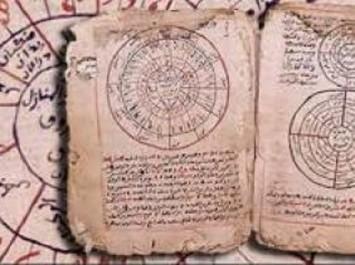 Sila: un projet Algérien de numérisation des vieux manuscrits