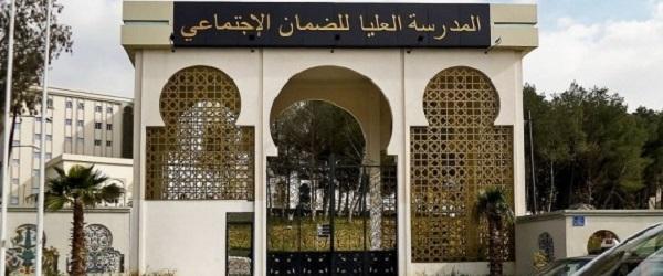 De la signification culturelle du kitsch architectural dans l'Algérie d'aujourd'hui