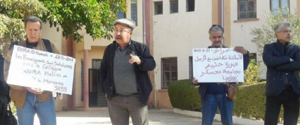 A Mascara, un rassemblement pour dénoncer les poursuites contre les enseignants universitaires