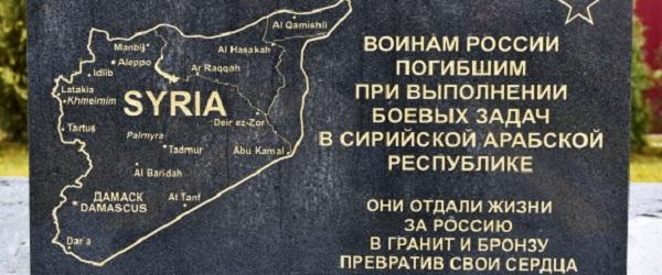 Syrie: la «phase active de l'opération militaire s'achève» (Moscou)