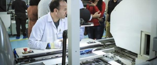 Au Cœur de l'usine de fabrication des cartes mères Condor