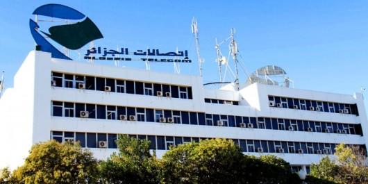 Algérie télécom : Le système d'information ciblé par des attaques