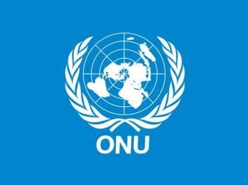 """Libye: La relance du processus politique redonne espoir à un pays """"atomisé"""" par des """"agendas concurrents"""" (ONU)"""