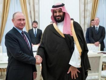 La Russie et l'Arabie saoudite signent les contrats visant la fourniture de systèmes de défense antiaérienne S-400