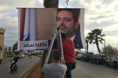 Le président libanais interpelle Ryadh sur le cas Hariri