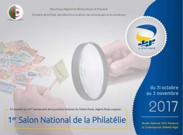 Premier salon national de philatélie à Alger