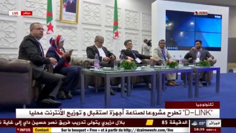 Projet portant sur les Modems D-Link en Algérie : Assemblage localement des appareils dans une échéance de 12 à 24 mois