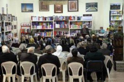 Premier colloque national sur la créativité littéraire samedi prochain à Djelfa