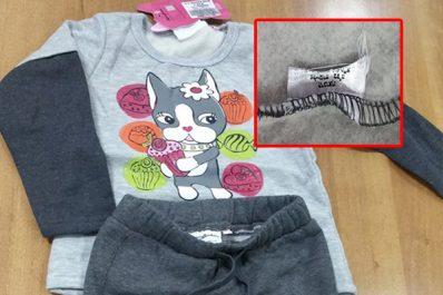 Tiaret : Des vêtements «made in Israël» dans des commerces