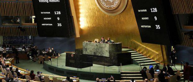 Résolution sur El Qods: Les USA menacent de réduire leur contribution au budget de l'ONU