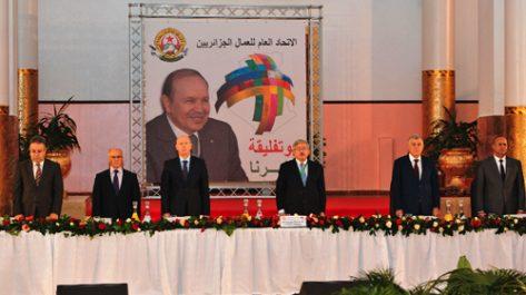 Ouyahia : «Nous devons vivre selon nos moyens»