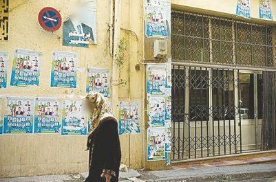 Aïn El Turck: Une dizaine de panneaux publicitaires illicites démantelés