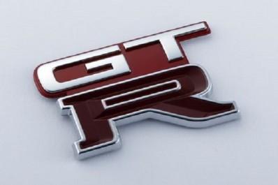 Nissan Motor Corporation : Avec NISMO Heritage, Nissan propose des pièces pour les anciens modèles