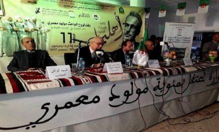 Tamazight: Timimoun 1e station pour la concrétisation des orientations du président de la République