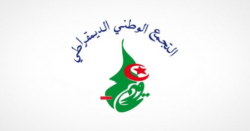 Election des vice-présidents et des présidents de commissions: Le groupe RND boycott la réunion de l'APW
