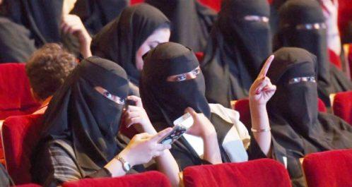 Arabie Saoudite : Ce que pourrait rapporter l'industrie du cinéma