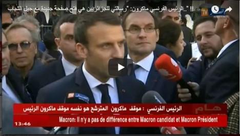 """Emmanuel Macron: """"C'est une page d'avenir que je viens ouvrir"""" (vidéo)"""