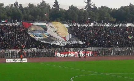 Ouverture d'une enquête sur l'incident de la banderole du stade de Ain M'lila portant atteinte au souverain saoudien