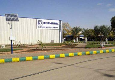 L'ENIE se lance dans la fabrication de smartphones