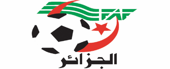 FAF : les clubs autorisés à engager quatre joueurs