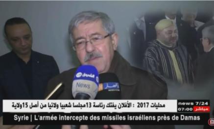 Video- Ouyahia revient sur sa poignée de main avec mohamed VI, dément tout lien avec messahel