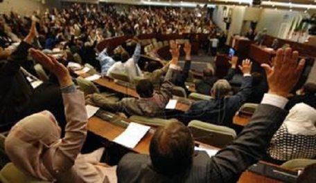 Projet de loi sur le e-commerce : réserves des députés