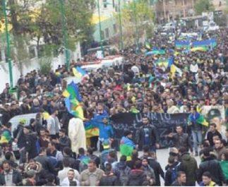 Promotion de tamazight : Bouira Marche dans le calme