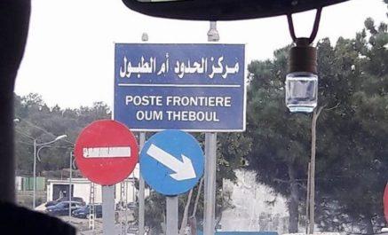 Réveillon 2018 : 30 000 Algériens entrent en Tunisie en une journée