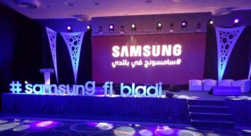 Samsung annonce l'inauguration d'une usine d'assemblage de smartphones à Rouiba (banlieue est d'Alger)