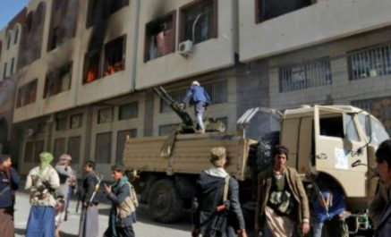 Yémen: 41 employés d'une chaîne TV détenus par les Houthis