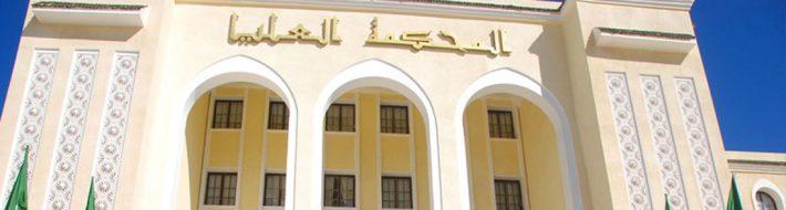 Cour de justice d'el-bayadh : Traitement de 13 affaires de criminalité