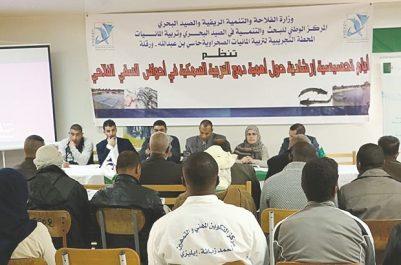 La filière objet d'une formation à Ghardaïa : Encourager l'investissement dans l'aquaculture