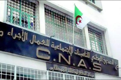 Bouira: Portes ouvertes sur la CNAS